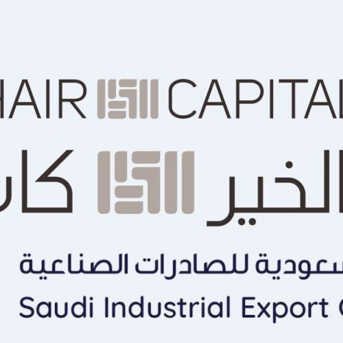 Al Khair Capital has been appointed as the Lead Manager…